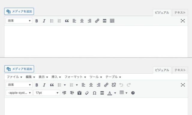 Advanced Editor Tool