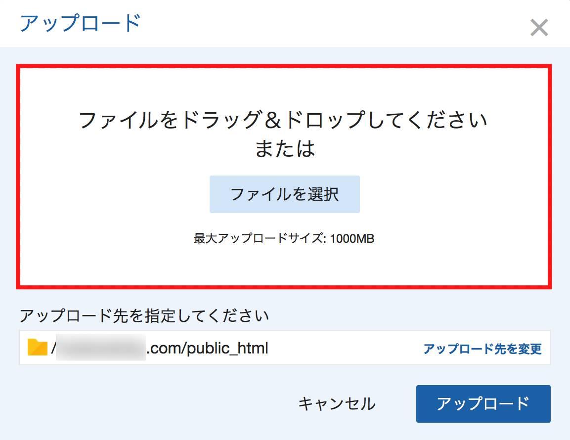 サーバーでads.txtファイルを追加する方法