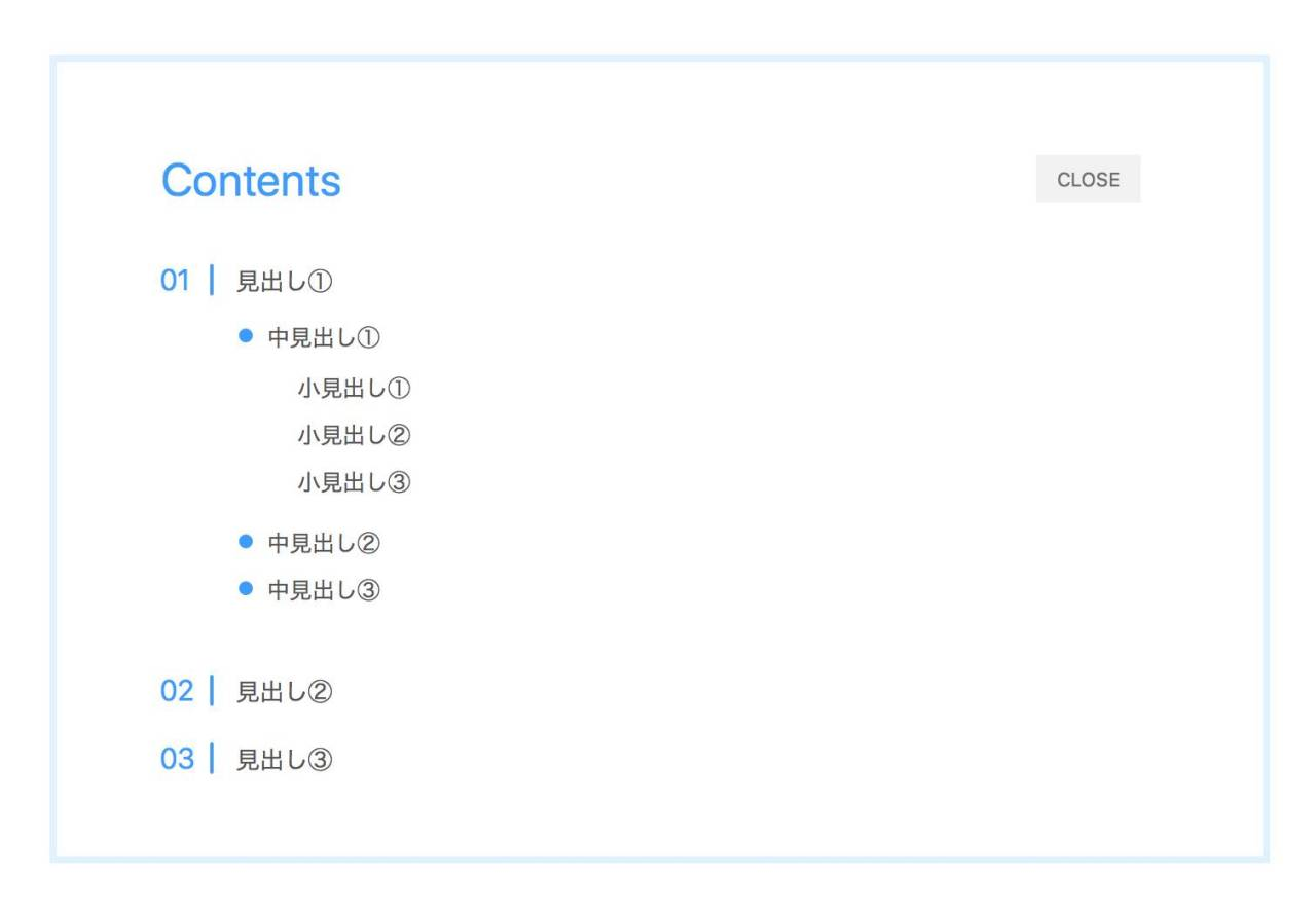 Rich Table of Contentsの目次